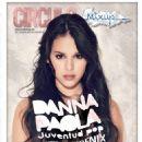 Danna Paola- Circulo Mixup Magazine Mexico March 2013 - 454 x 583