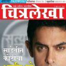 Aamir Khan - 432 x 576