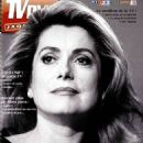 Catherine Deneuve - TV Dvd Jaquettes Magazine Cover [France] (May 2014)