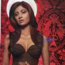 Shilpa Shetty - Cosmopolitain June 2007