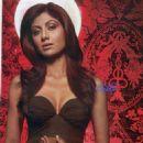 Shilpa Shetty - Cosmopolitain June 2007