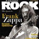 Frank Zappa - 454 x 629