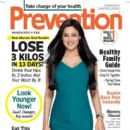 Shweta Tiwari - Prevention Magazine Pictorial [India] (March 2013) - 401 x 550