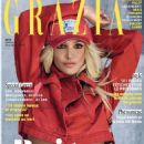 Britney Spears – Grazia Magazine (March 2018)