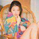 Hisae Ukita