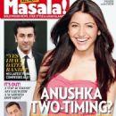 Anushka Sharma - 454 x 605
