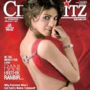 Priyanka Chopra - Cine Blitz Magazine Pictorial [India] (February 2012)