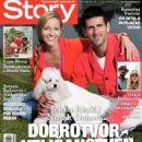 Novak Djokovic and Jelena Ristic - 454 x 588