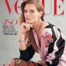 Vogue Mexico December 2016 - 403 x 531