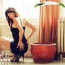 Paz de la Huerta - Me in My Place Photoshoot for Esquire Magazine