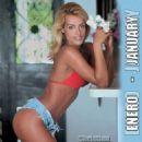 Christina Dieckmann - 454 x 525