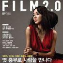 Yunjin Kim - 351 x 450