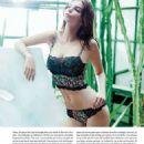 Emily Ratajkowski Life and Style Mexico Magazine March 2015