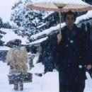 Masatoshi Nagase © Tartan Films 2005 - 454 x 304