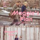 Maggie's Plan (2015) - 454 x 606