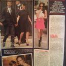 Victoria Beckham - Hello! Magazine Pictorial [Russia] (31 January 2017) - 454 x 622