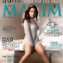 Mahie Gill - Maxim Magazine Pictorial [India] (October 2012) - 413 x 550