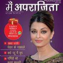 Aishwarya Rai Bachchan - 454 x 681