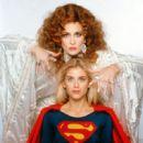 Supergirl (1984) - 454 x 449
