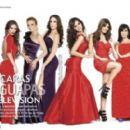 , Silvia Navarro, Sara Maldonado, Nezihe Kalkan - Caras Magazine Pictorial [Mexico] (December 2011)