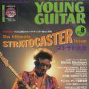 Jimi Hendrix - 409 x 499