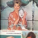 Connie Stevens - The Milky Way Pictorial Magazine Pictorial [Hong Kong] (March 1964) - 454 x 728