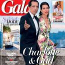 Charlotte Casiraghi and Gad Elmaleh - 454 x 625