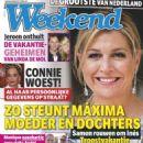 Queen Máxima of the Netherlands - 454 x 592