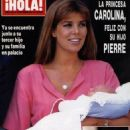 Princess Caroline of Monaco - 454 x 639