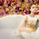 Nimue Smit for Dior Holiday 2012 Catalogue