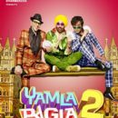 New Yamla Pagla Deewana 2 First look Posters - 400 x 600