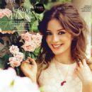 María Valverde - Glamour Magazine Pictorial [Spain] (October 2014)