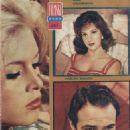 Gina Lollobrigida, Brigitte Bardot, Marlon Brando - Filmski svet Magazine Pictorial [Yugoslavia (Serbia and Montenegro)] (2 April 1964) - 454 x 636