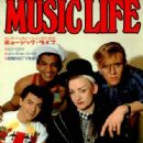 Boy George, Roy Hay (musician), Jon Moss - Music Life Magazine Cover [Japan] (6 June 1983)