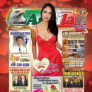 Eiza González - El Aguila Magazine Cover [United States] (10 February 2016)