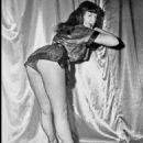 Bettie Page - 454 x 568