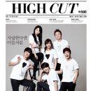 , G.NA, Mario - High Cut Magazine Cover [Korea, South] (21 April 2011)