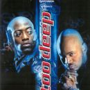 The original movie poster for In Too Deep, starring Omar Epps and LL Cool J - 8/99
