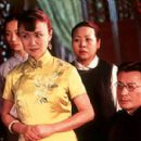 Luo Yan as Madame Wu and Shek Sau as Mr. Wu in Universal Focus' Pavilion of Women - 2001