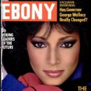 Sheila Johnson - Ebony Magazine Cover [United States] (September 1983)