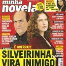 A Favorita, Giovanna Antonelli, Patricia Pillar, Ary Fontoura - Minha Revista Magazine Cover [Brazil] (17 October 2008)