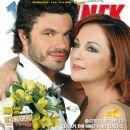 Christos G. Vass, Koralia Karanti, Erotas - TV Zaninik Magazine Cover [Greece] (12 May 2006)