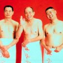 Pu Cun Xin, Zhu Xu and Jiang Wu in Sony Pictures Classics' Shower - 2000