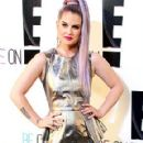 Kelly Osbourne: event in Mexico City