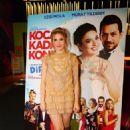 """Eda Ece  - """"Kocan Kadar Konus Dirilis""""  Movie Premiere"""