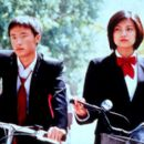 Li Bin and Gao Yuanyuan in Beijing Bicycle - 2002