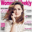 Rose Byrne - Women's Weekly Magazine Cover [Malaysia] (January 2019)