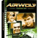 Air Wolf: Season One DVD box art - 2005 - 318 x 480