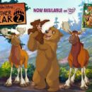 Brother Bear 2 wallpaper - 2006
