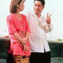Kayoko Kishimoto as Kikujiro's wife and Takeshi Kitano as Kikujiro in Sony Pictures Classics' Kikujiro - 2000